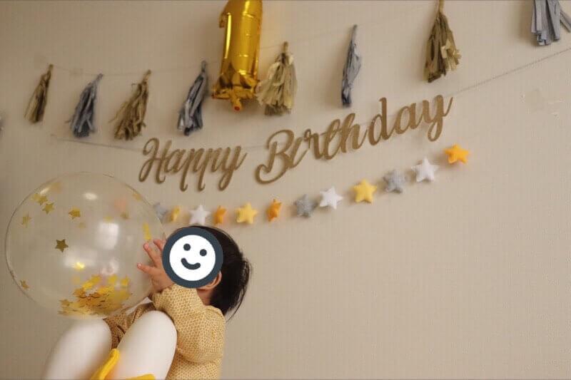 おうちフォト セルフフォト 一歳誕生日 ファーストバースデー