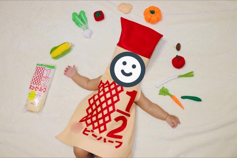 キューピーハーフの赤ちゃん衣装の作り方