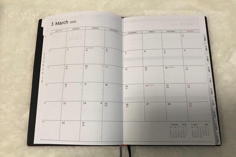 EDiTの手帳、月間スケジュールページ