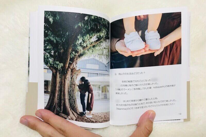 家族写真アルバムの中身(PhotobackのBUNCO)