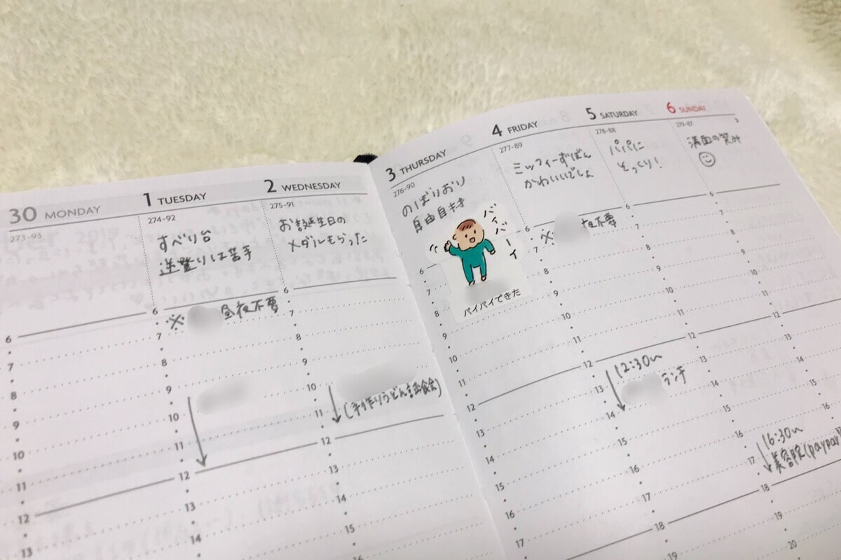 手帳に成長記録を書き込んでいます
