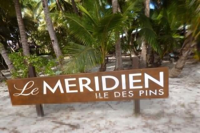 ル・メリディアン・イルデパンの入り口