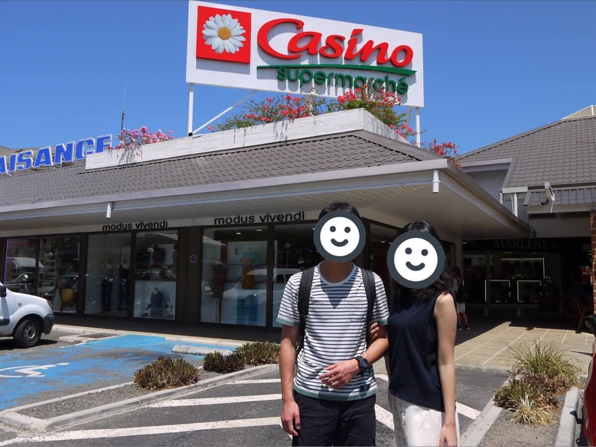 ニューカレドニアのスーパーカジノ