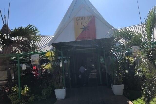 ティナゴルフクラブのクラブハウス