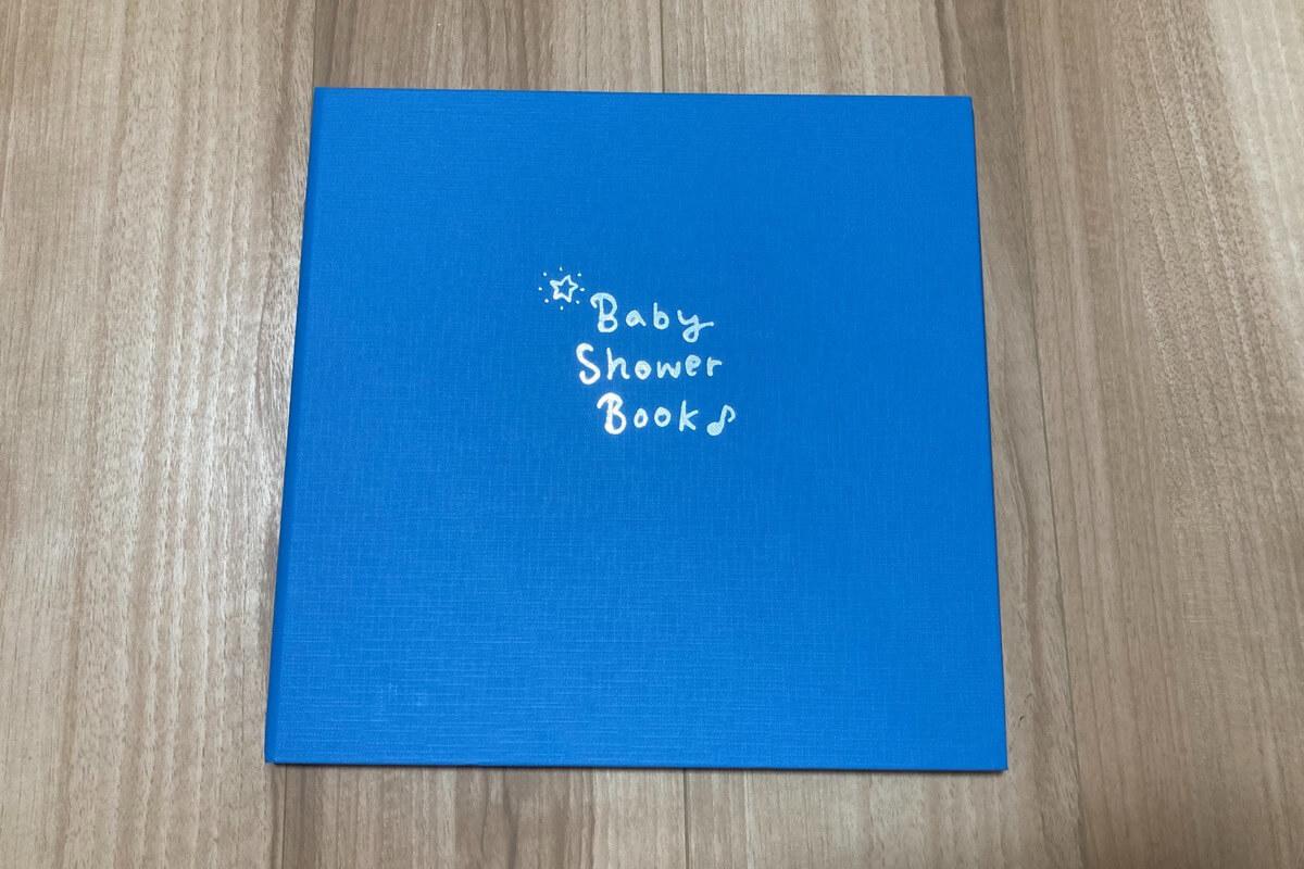 スタジオアリスのベビーシャワーブック