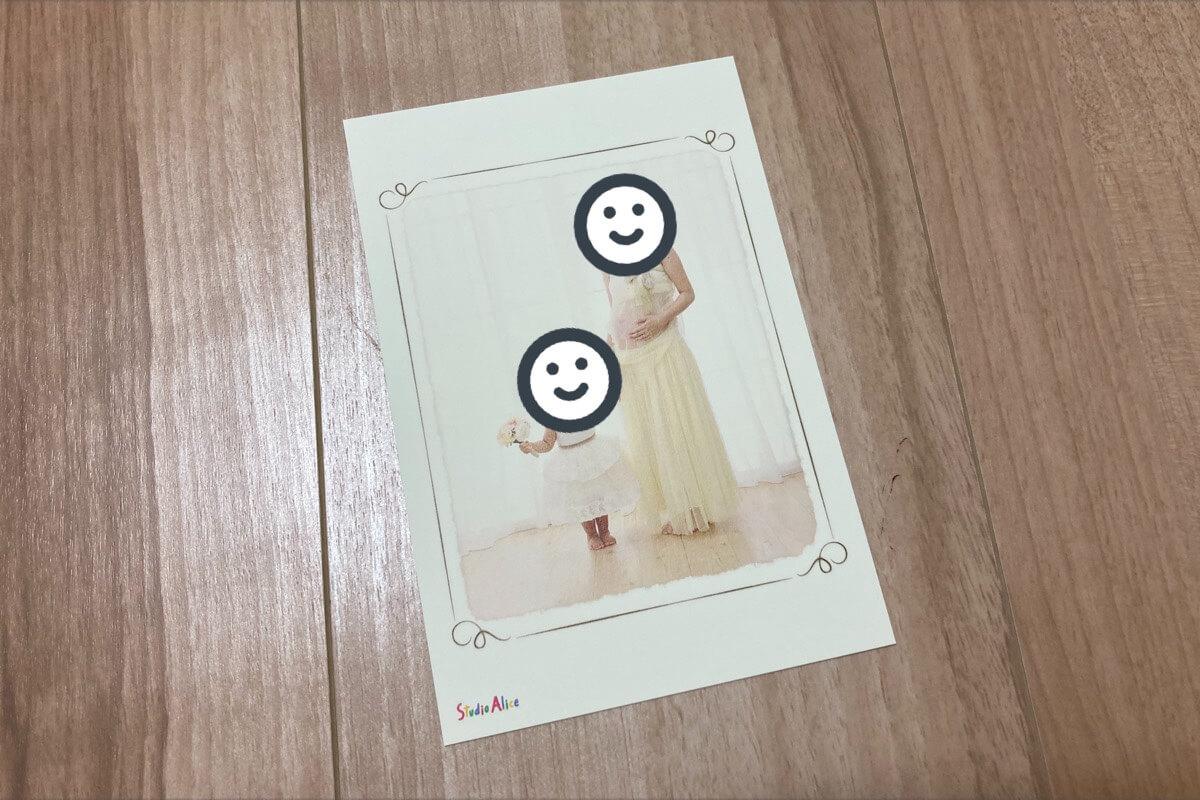 スタジオアリスのウォールデコレーションカード